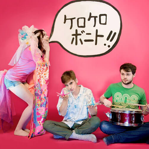 antiformloves-kerokerobonito (1)