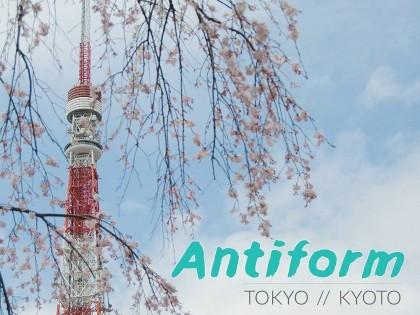 #AntiformInJapan