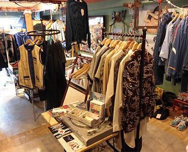 Vintage Shops Tokyo - Boy, Shibuya