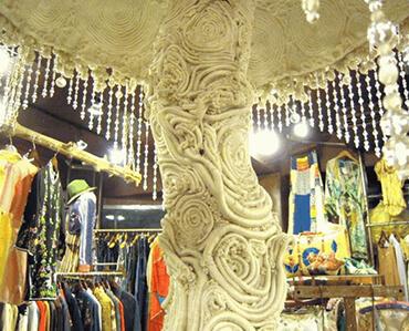 Vintage Shops Tokyo, Haight & Ashbury, Shimokitazawa